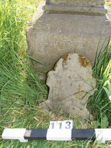 Perhaps another grave stone