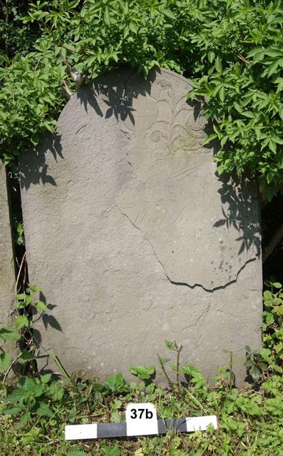 partial inscription