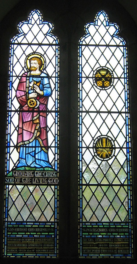 East window at Crug y Byddar